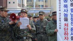 ベトナム戦争の韓国軍の虐殺被害者が訪韓 そこで見た「落差」とは