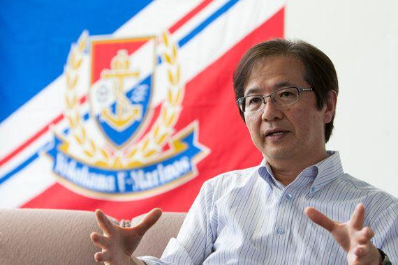 嘉悦朗氏(後編)~横浜F・マリノスをビッグクラブにするために改革は第2段階へ~