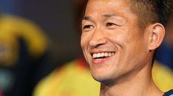 張本勲氏から「お辞めなさい」と言われたキング・カズはこう答えた