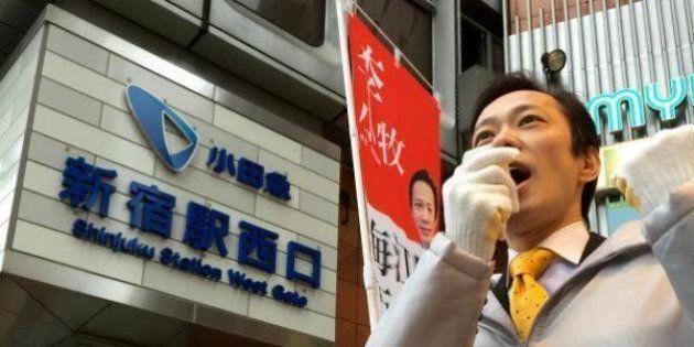 李小牧さん、帰化して2カ月で新宿区議選に出馬へ「中国に大きなインパクトを」