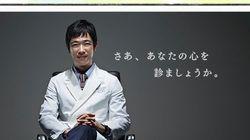 堺雅人が主演「Dr.倫太郎」の初回視聴率は?
