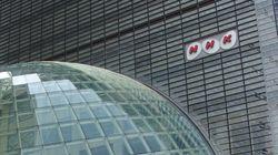 NHK、本人に無断で受信契約か 11年間の支払い請求を棄却