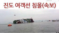 セウォル号沈没事故から1年 ハフポスト韓国版のスプラッシュで振り返る