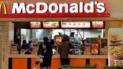 マクドナルド、131店舗を閉鎖へ 改装資金の確保のため