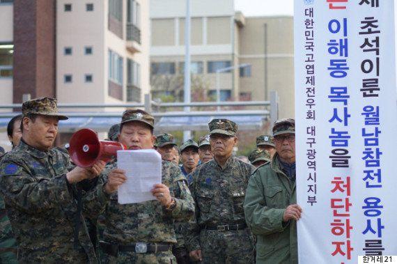 2015年4月9日午後、「大韓民国枯れ葉剤戦友会」大邱広域市支部の会員たちが大邱の慶北大学の構内で集会を開く様子。チョン・チュングァン(73・左から2番目)枯れ葉剤戦友会大邱支部長は「どの国の戦争であれ、少数の民間人が被害に遭うのは仕方ない」と述べた。