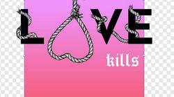 «Ο έρωτας σκοτώνει!» (και στις 14