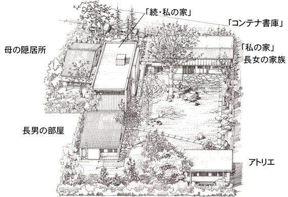 【シリーズ】地方に移住したパパたちを追って~広島編〈4〉