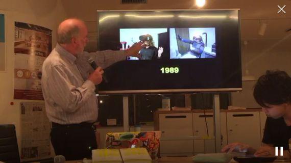 「不可避な未来」と選び取る現実:ケヴィン・ケリー氏の描く2050年