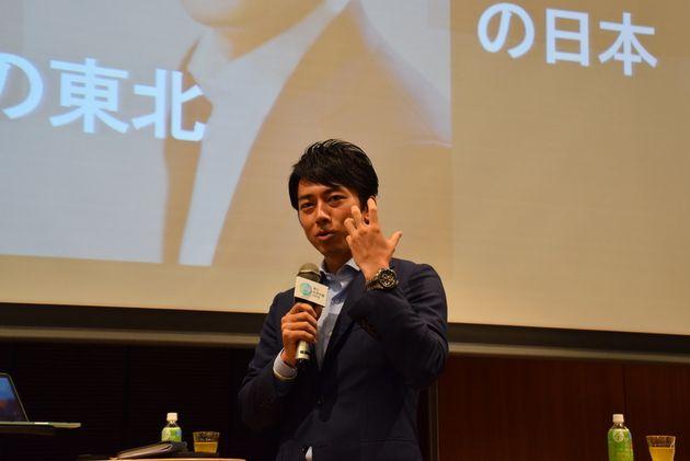 小泉進次郎氏が若者に訴えた 「もう人口減少、嘆くのやめませんか」