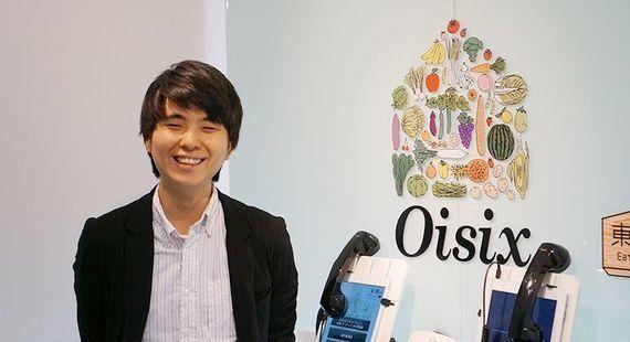 オイシックスが東大発のベンチャー『ふらりーと』を子会社化。現役東大生、斎藤大斗の野望とは?