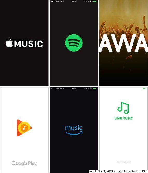 Apple/Spotify/AWA等、音楽ストリーミング主要6サービスを徹底比較(前編)
