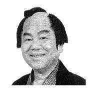 出光元さん死去、82歳 俳優、『水戸黄門』『大岡越前』など出演