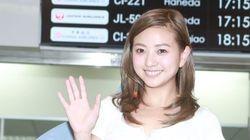 伊藤千晃が第1子出産 元AAA、「小さな小さなそして大きな宝物」