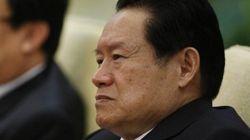 周永康氏を収賄や職権乱用罪などで起訴 中国の元政治局常務委員