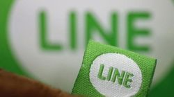 LINE、東証上場を再申請 年内の実現めざす