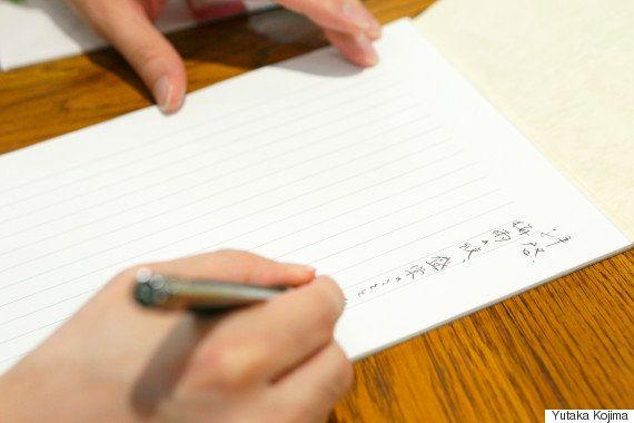 「手紙を書けば、会いたい人に会える」ベンチャー企業が急成長する裏に