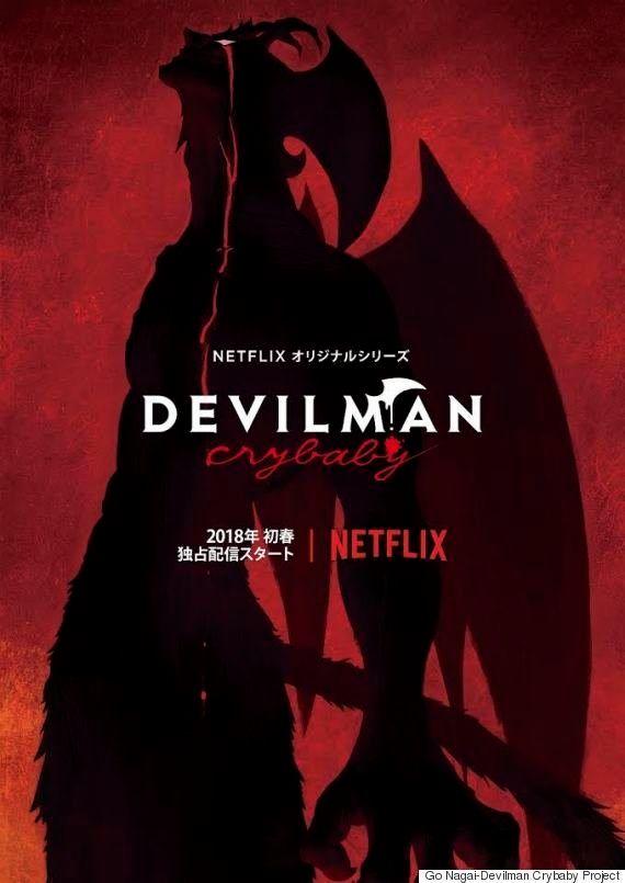 『デビルマン』結末までアニメ化 湯浅政明監督「最終的に