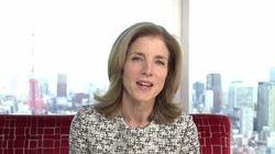 キャロライン・ケネディ大使が、10代女性に贈った言葉(全文・動画)【国際女性デー】