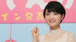 葵わかな、NHK朝ドラ「わろてんか」ヒロインに決定
