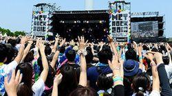 関ジャニ∞、初野外フェスで提示したアイドルとロックの可能性