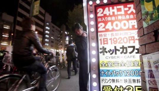 「ネットカフェ難民」日本の貧困を描いたドキュメンタリー動画が受賞