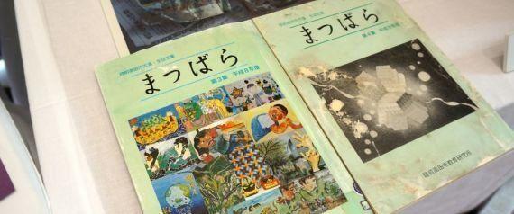 【3.11】陸前高田市立図書館の郷土資料を都立中央図書館が修復 返還記念で企画展