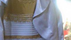 「白と金」それとも「青と黒」?