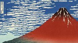「富士山の日」2月23日に見たい富嶽三十六景(画像集)