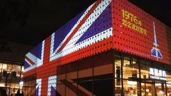 ウィリアム王子が代官山蔦屋書店へ 外壁の大きな国旗で「おもてなし」