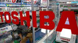 東芝が旧経営陣5人を提訴、計3億円の損害賠償請求
