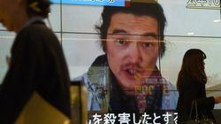 テロリストの動画は流すべきか NHKとBBCの報道ガイドラインを比べると......