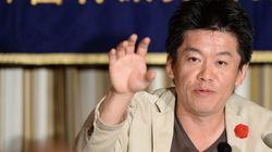 堀江貴文さん、手書きの履歴書は「やめて欲しい」