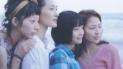 「海街diary」ってどんな映画?4姉妹役に綾瀬はるか、長澤まさみ、夏帆、広瀬すず