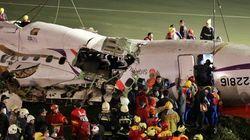 台湾の墜落事故で死者31人に トランスアジア航空機【画像】