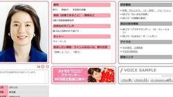 「ひょうきん由美」が定年退社 フジテレビの女性アナでは初めて