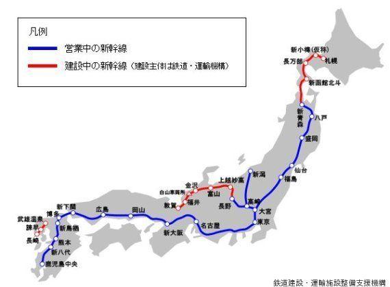 北陸新幹線、いくらかかった?