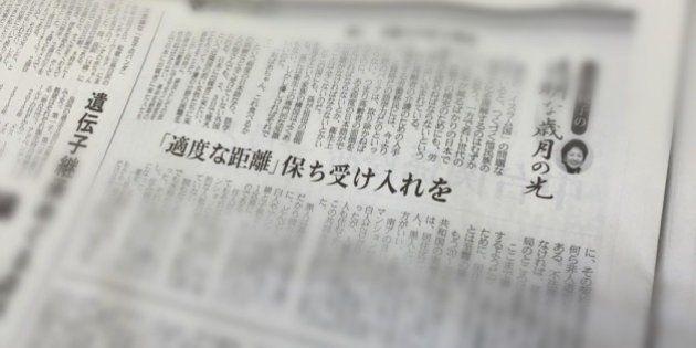 曽野綾子さん「移民を受け入れ、人種で分けて居住させるべき」産経新聞で主張