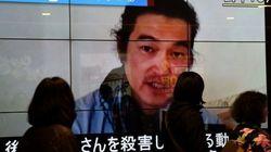 後藤健二さん殺害画像、社会科授業で中学生に見せる 栃木県さくら市