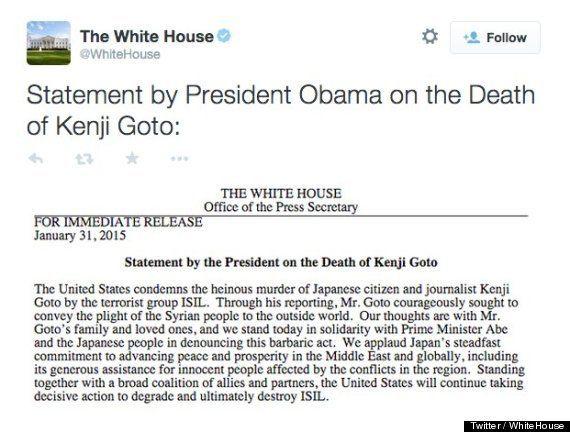 オバマ大統領やキャメロン首相ら世界の指導者、イスラム国を非難「卑劣でおぞましい」