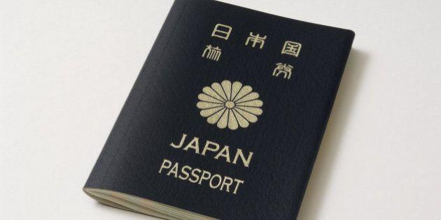 シリア渡航を計画していた男性、外務省にパスポートを取り上げられる「返納しなければ逮捕する」