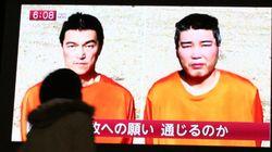 湯川遥菜さんの殺害画像 名古屋の小学校で授業に使われる