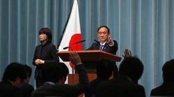 後藤健二さんとみられる声、本人の可能性 官房長官がコメント
