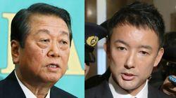 山本太郎氏が共同代表に「生活の党と山本太郎となかまたち」