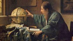 フェルメールの「天文学者」