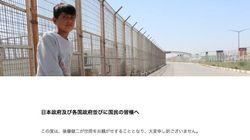 後藤健二さんの親族がメッセージ「心よりお礼申し上げます」