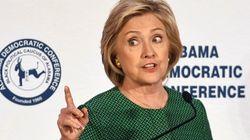 【アメリカ大統領選】クリントン氏が民主党で抜きん出る展開に バイデン氏不出馬