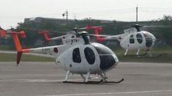 海上自衛隊の訓練ヘリ、山中で発見