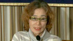 後藤健二さんの母・石堂順子さん「日本はイスラム諸国の敵ではない」イスラム国に人質釈放を訴える