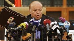 イエメン暫定大統領が辞意表明「完全に行き詰まった」