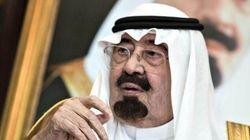 サウジアラビアのアブドラ国王が死去、後継はサルマン皇太子